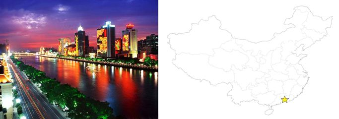 Teach in China - Disney English Nanjing