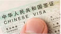 Chinese work visa