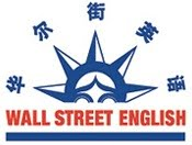 Wall Street English - Teaching Jobs in China