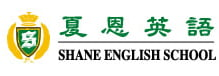 Shane English School - Teaching Jobs in China