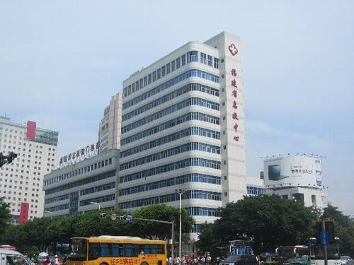 Greg Clarke - Fujian Provincial hospital, Fuzhou