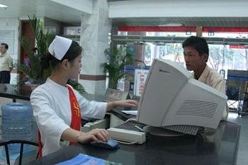 Greg Clarke - Reception of Fujian Provincial hospital