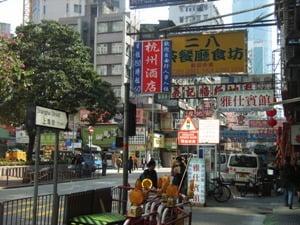 Lai_Chi_Kok_Road_Shanghai