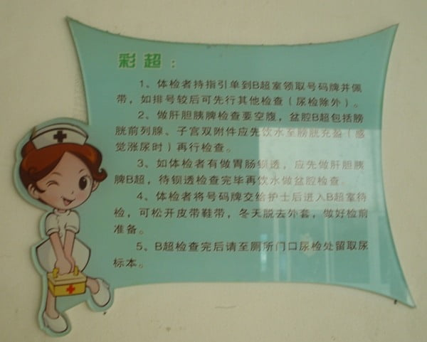 Visiting Chinese Clinic