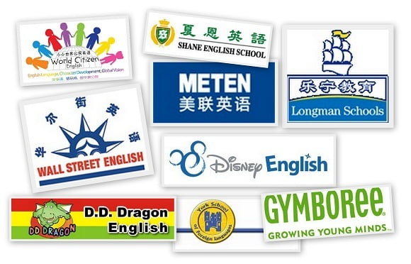 Teach English in Shenzhen - Schools
