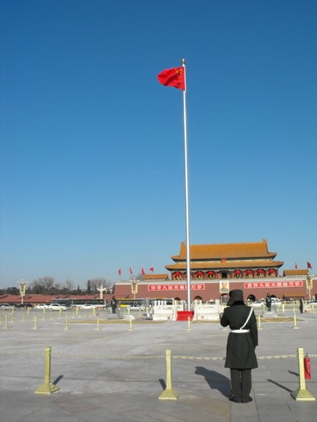 The Official National Flag and Forbidden City