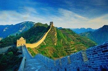 Rob Avery - Great Wall Marathon 9