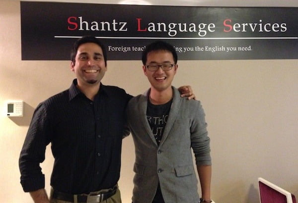Shantz Language Services