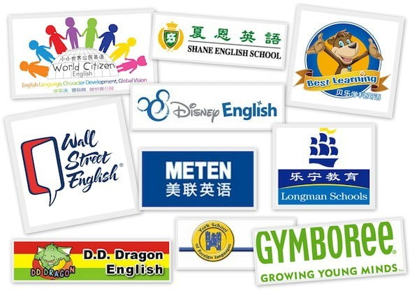 School Logos Collage (Dec 2013)