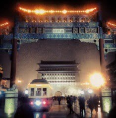 Yohana Beijing 240