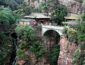 cangyanshan