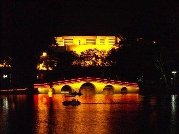 XiHu Park near our School - 350