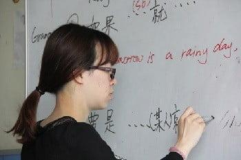 chinese teacher - 350