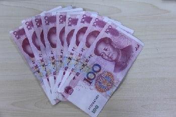 money - 350