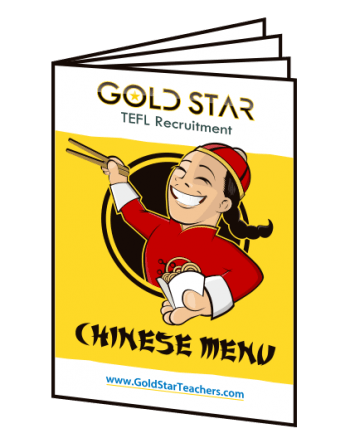 Chinese-Menu-Booklet-e1392623751218