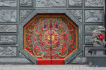 Language School in Guangzhou