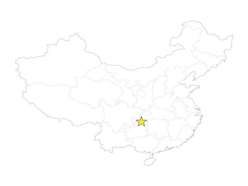 Chongqing star