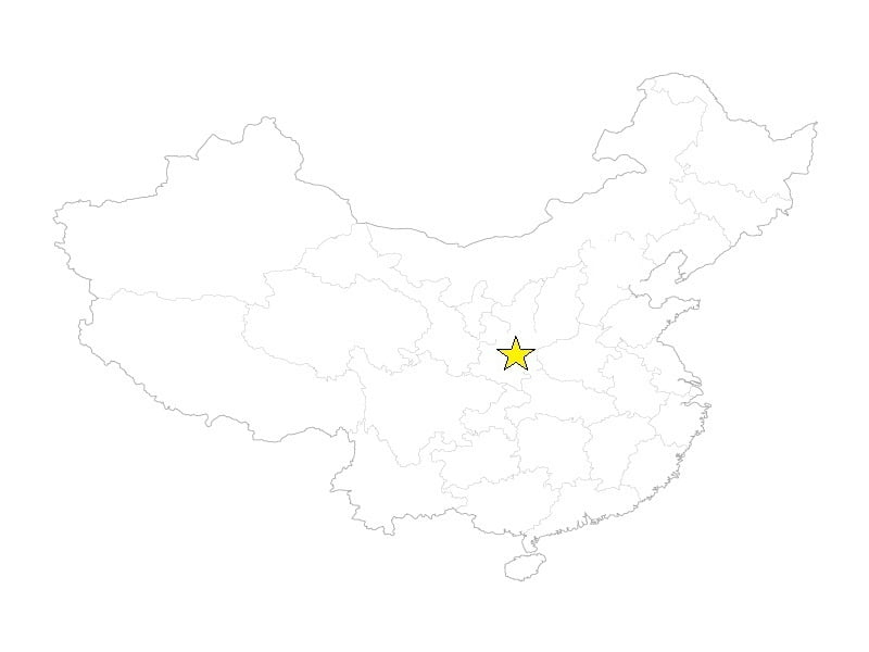 Xi'an star