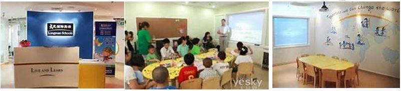 longman-school-shanghai-school-photo