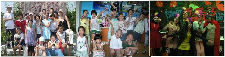 EF Rizhao - School Photos