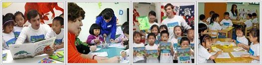 Sunrise Bilingual Language School in Nanjing, China - School Photos