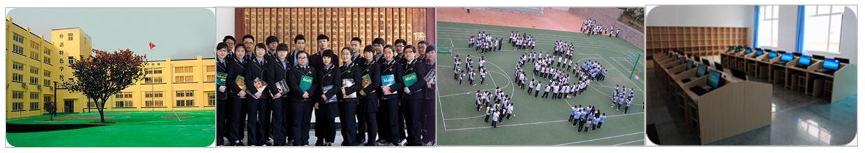 Grand High School Qingdao - School photos