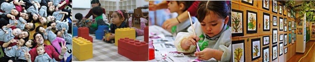 Little Scholar Academy Shanghai - School Photos