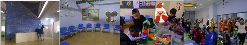 Mande International English Taizhou - School Photos