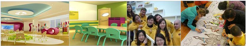 Spirit Kids Guangzhou