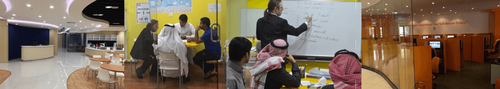 SAUDI ARABIA – Seek outgoing English teachers who can inspire our