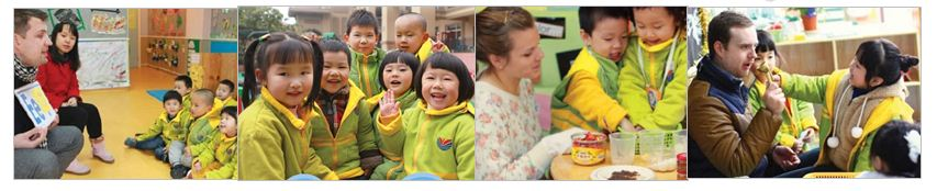 Yew Wah International Education Kindergarten Chongqing - School Photos