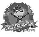Best Learning China