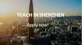 Teach in Shenzhen
