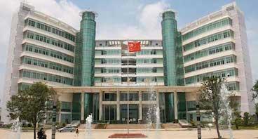 University in Changsha