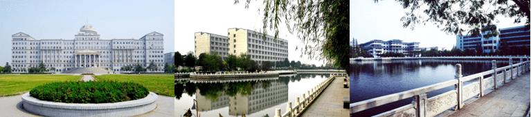 Esl Teachers First Leap China